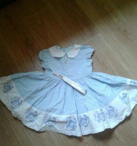 Платье из каталога Фаберлик