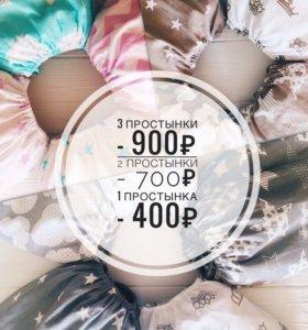 Простынь на резинке кровать 120*60.Много тканей