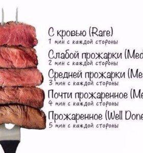 Домашняя говядина