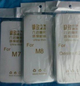 Силиконовый чехлы для HTC