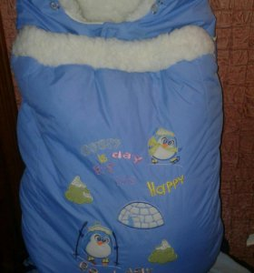 Конверт- одеяло зимний