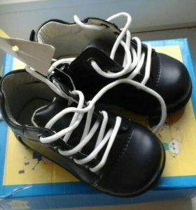 Ботинки новые 20 размер