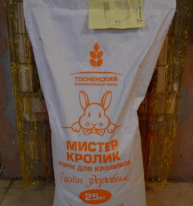 Комбикорм ПК-90-2 (Кролик)