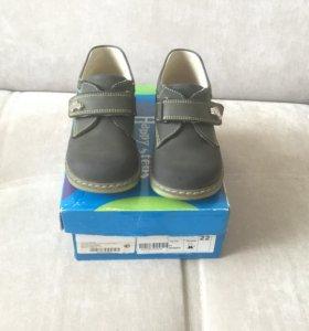 Туфли для мальчика 22 размер