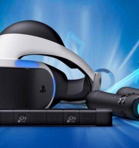 Современный праздник Playstation, Xbox, Nintendo