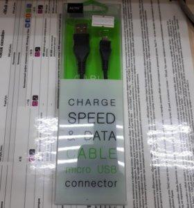 USB micro/147