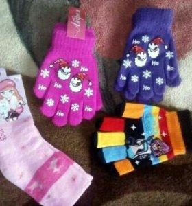 Носки и перчатки новые