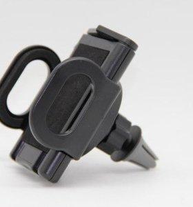 Универсальный держатель для телефона воздуховод