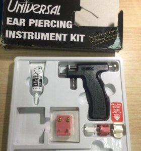 Studex Universal Ear Piercing Kit with