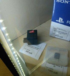 Выключатель PS3