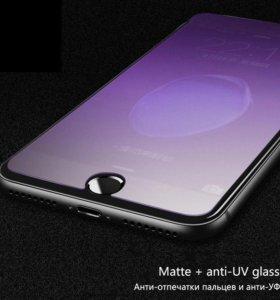 Защитное стекло iphone 6,7