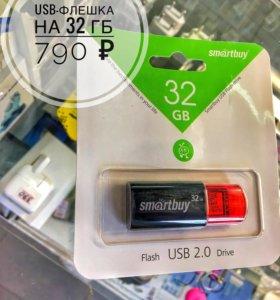 USB-флешка на 32 гб