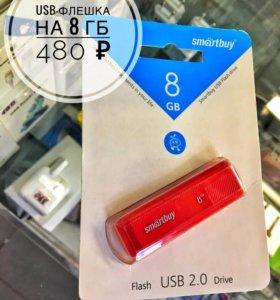 USB-флешка на 8 гб