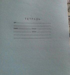 Тетради в широкую линейку 12, 24 листа