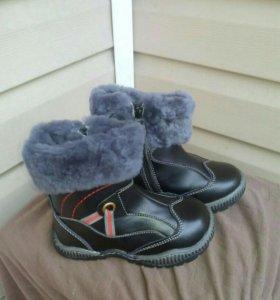 новые сапоги на зиму