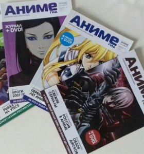 Аниме журналы