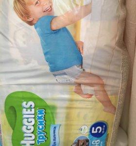 Подгузники-трусики для мальчиков