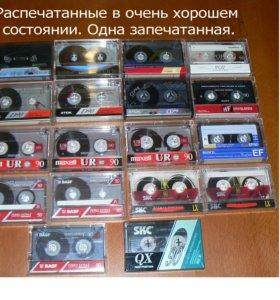 Аудиокассеты МК-60, С-90