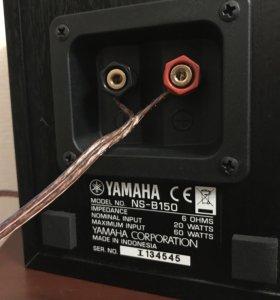 Yamaha NS-B150 3.0