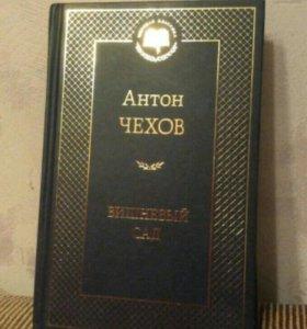 Книга Чехов : Чайка, дядя Ваня, Три сестры, вишнёв