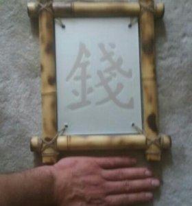 Стекло с ироглифами в бамб.рамке