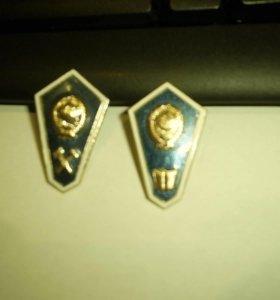 Наградной знак Советской Армии и Флота - 1 разряд