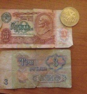 Продам банкноты с мелочью