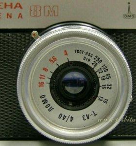 Смена 8М фотоаппарат новый в коробке