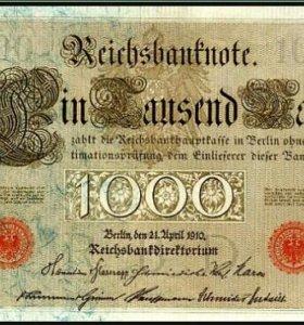 Германия 1000 - 10 ( UNC )