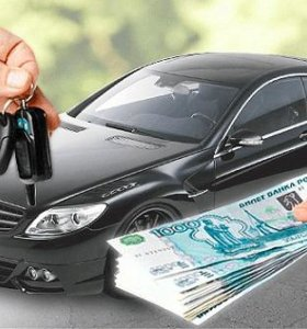 Составление договоров купли-продажи автомобилей