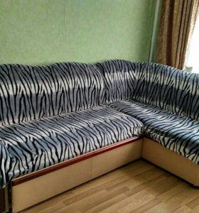 Большой угловой диван, нужна перетяжка