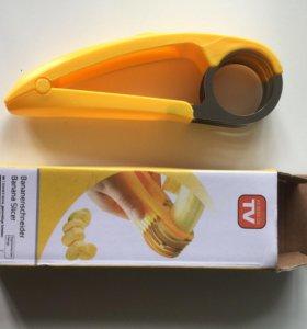 Бананорезка