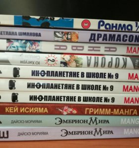 Манга manga аниме