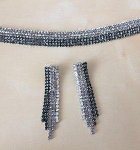 Серёжки +браслет