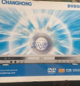 DVD плеер CHANGHONG