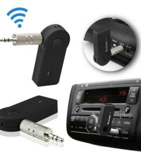 A2DP беспроводной bluetooth адаптер