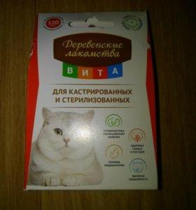 🐱Витамины для кошек от Деревенских Лакомств🐱