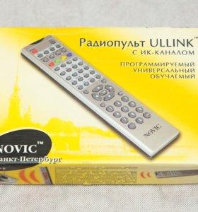 Продам обучаемый радиопульт ULLINK