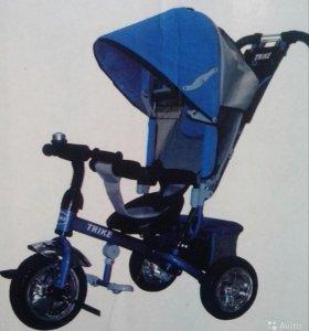Трехколесный велосипед Trike