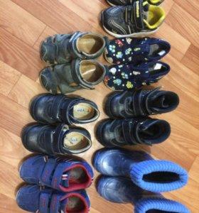 Детская обувь р.22-23