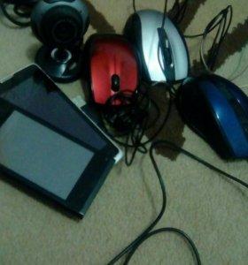 Мышки, вебка и телефоны на запчасти
