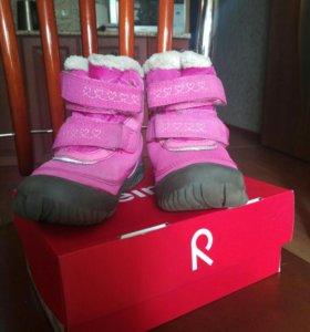 Ботинки Reima tec