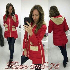 Куртка демисезонная р46
