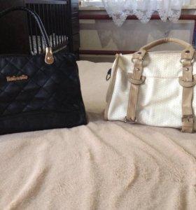 Две сумки и ремни