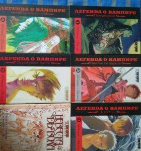 Манга-книги, Портфель, кулон, аниме