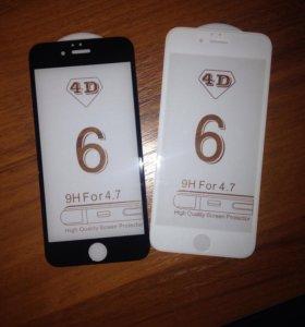 4d стекла iPhone 6/6s