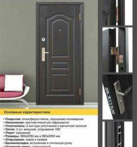 Входная дверь К600-2