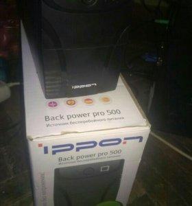 Блок бесперебойного питания Back Power pro 500