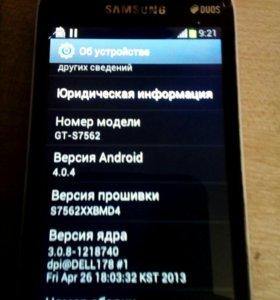 Samsung GT-S7562 с камерой. Срочно!