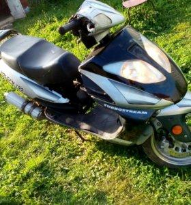 Макси-скутер ABM VOLCAN 150